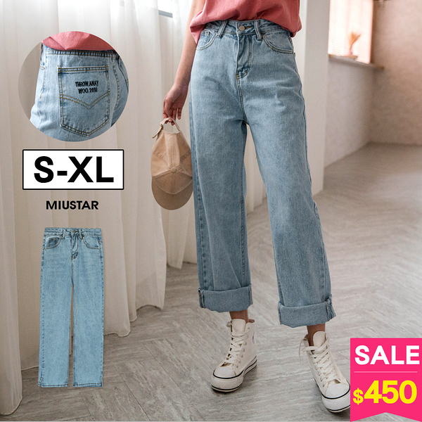MIUSTAR 美式風格後口袋THROW英文刺繡直筒牛仔褲(共1色,S-XL)【NH0058】預購