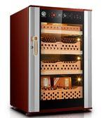 酒櫃  vc118變頻恒溫恒濕雪茄櫃雪鬆實木紅酒雪茄櫃保濕櫃  igo 瑪麗蘇