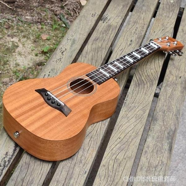 尤克裏裏小吉他23寸26寸ukulele初學者學生女男烏克麗麗新手 童趣潮品