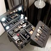 帶燈化妝箱手提化妝師LED家用專業大容量跟妝箱新娘化妝包 可然精品