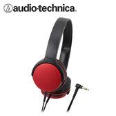 鐵三角 ATH-AR1 頭戴式耳機 紅