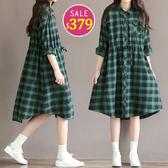 BOBO小中大尺碼【7024】寬長版藍綠格長袖襯衫洋裝