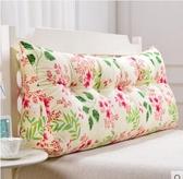 雙人床頭三角靠墊抱枕榻榻米靠枕腰枕 沙發靠背軟包 床上大號護腰【200cm(7扣)】