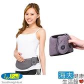 【海夫】LePad USB 下小腹 熱敷墊(LD-55U)