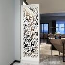 現代簡約客廳家具屏風鏤空座屏隔斷置物架花架時尚玄關屏風隔斷櫃WD  一米陽光
