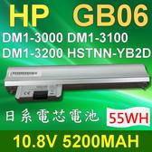 HP GB06 銀 日系電芯 電池 626869-321 626869-851 628419-001 A2Q94AA GB06 GB06055-CL