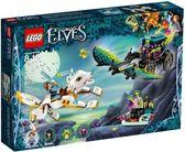 【LEGO樂高】EVLES 魔法妖精 艾蜜莉&諾圖拉 最後對決 #41195