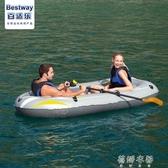 橡皮艇加厚釣魚船皮劃艇充氣船拉絲底夾網氣墊船耐磨 歐韓流行館