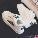 熱賣帆布鞋 2021秋冬季新款加絨小白鞋女百搭學生帆布白鞋板鞋潮棉鞋爆款 coco