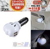 車之嚴選 cars_go 汽車用品【WD-324】NAPOLEX Disney 米奇握拳手型 USB 2.4A 車用點煙器電源充電器