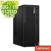 【現貨】Lenovo M70t 繪圖商用電腦 i7-10700/P620 2G/32G/512SSD+1TB/W10P