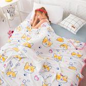 夏季法蘭絨毛毯薄款空調毯毯子單人薄珊瑚絨蓋毯毛巾被雙人午睡毯WY 萬聖節禮物