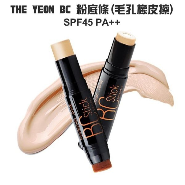 韓國 THE YEON BC 粉底條(毛孔橡皮擦) 12g-LA