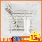 無痕貼 置物架 餐具架【C0118】 p...