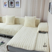 毛絨真皮沙發墊坐墊布藝全蓋沙發套沙發巾定做【愛物及屋】