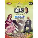 蕭邦-小狗圓舞曲DVD...