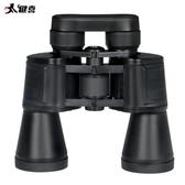 健喜雙筒望遠鏡高清高倍夜視非紅外演唱會成人望眼鏡軍1000手機