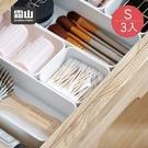 【日本霜山】PET抽屜分隔/鏡櫃用可層疊收納盒-S-3入