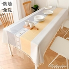 北歐風桌布防水防油免洗餐桌ins茶幾日式桌布布藝台布棉麻小清新 黛尼時尚精品