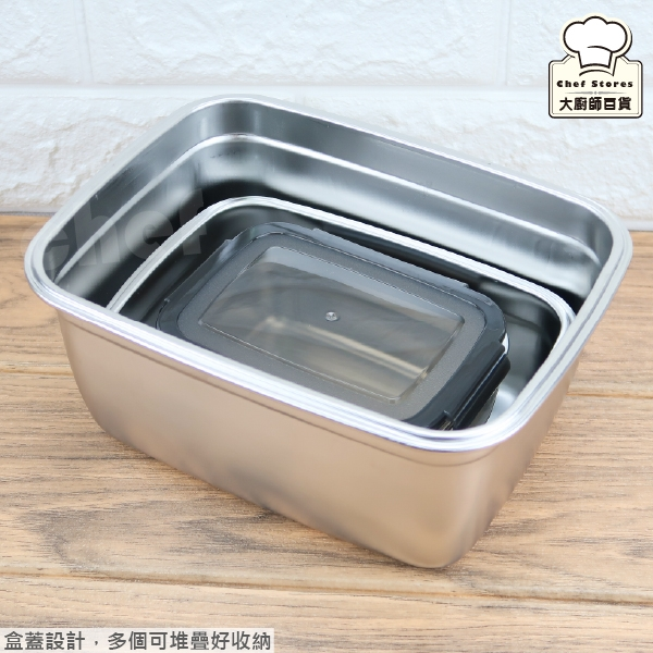KOM不鏽鋼保鮮盒大容量三入組350ml+850ml+2800ml-大廚師百貨