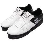 Royal Elastics 休閒鞋 Icon 白 灰 蛇紋 無鞋帶設計 皮革鞋面 男鞋【PUMP306】 02074098