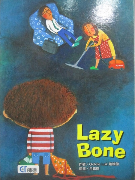【書寶二手書T3/少年童書_XCJ】Lazy Bone_陸婉茵