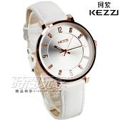 KEZZI珂紫 晶鑽數字時刻氣質 女錶 高質感 皮革錶帶 玫瑰金 防水手錶 白色 KE1595玫白 時間玩家