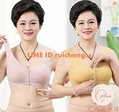 冰絲無痕內衣泰國乳膠媽媽前扣文胸女中老年人胸罩【大碼百分百】