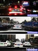 汽車載行車記錄儀前後雙鏡頭高清夜視360度全景倒車影像停車監控 蓓娜衣都