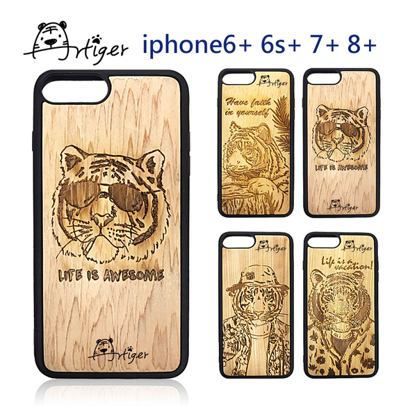 Artiger-iPhone原木雕刻手機殼-老虎系列(iPhone6Plus 6sPlus 7Plus 8Plus)