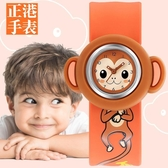 寶寶玩具手錶男孩女孩小童2歲幼兒園1-3歲動漫卡通可愛0-4防水5歲