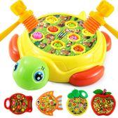 打地鼠 打地鼠玩具 幼兒益智大號敲打游戲一兩歲半寶寶小孩子兒童    蜜拉貝爾