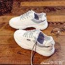 休閒鞋 2021新款小白鞋女軟皮平底百搭韓版學生板鞋街拍休閒運動鞋 小天使 618