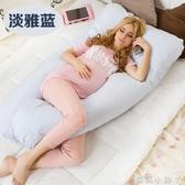 孕婦枕孕婦枕頭護腰側睡枕孕婦多功能睡枕u型枕抱枕 蘿莉小腳丫