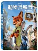 【停看聽音響唱片】【DVD】動物方城市