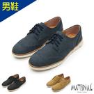 男鞋 質感綁帶休閒鞋 MA女鞋 T238...