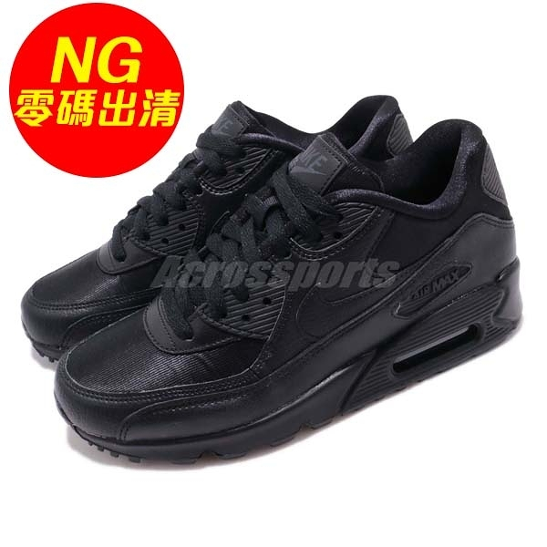 【US5.5-NG出清】Nike 復古慢跑鞋 Wmns Air Max 90 大小腳(右腳為US5) 黑 全黑 運動鞋 女鞋【PUMP306】