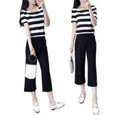 休閒套裝夏季韓版短袖上衣女七分闊腿褲兩件套潮學生條紋套裝 QQ2994『樂愛居家館』