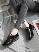 女鞋2019新款秋鞋英倫小皮鞋女士粗跟網紅百搭鞋子女秋季學生單鞋『潮流世家』