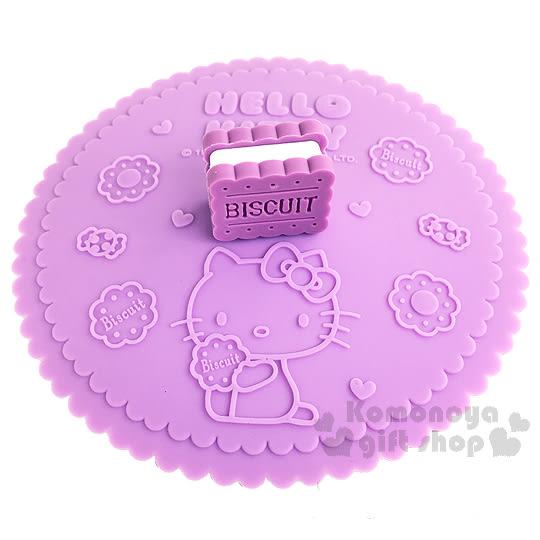 〔小禮堂〕Hello Kitty 造型矽膠杯蓋《紫.夾心餅乾.坐姿.糖果》可愛又實用 4718733-20746