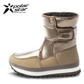 PolarStar 女 防潑水 保暖雪鞋│雪靴『咖啡金』 P16660 (內厚鋪毛/ 防滑鞋底) 雪地靴.非UGG靴.雪地必備