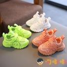 兒童學步鞋軟底男女童運動鞋透氣網面鞋子【淘嘟嘟】