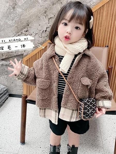 女童外套秋冬2020新款兒童韓版洋氣羊羔絨上衣女寶寶冬裝加厚童裝 【新年禮物】