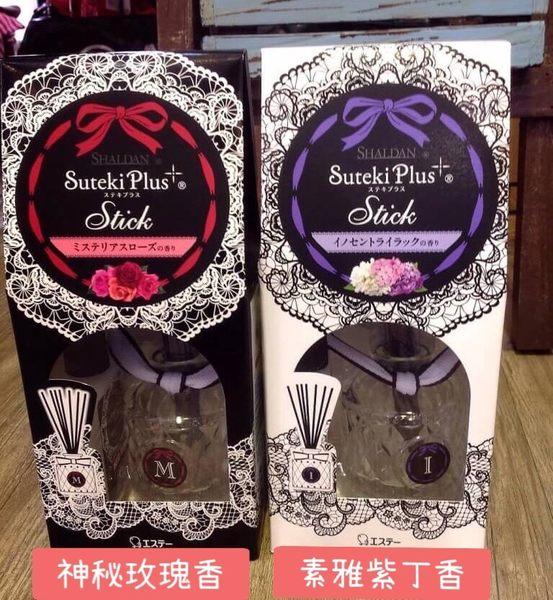 日本愛詩庭雞仔牌室內薰香 ST 夢幻擴香竹瓶
