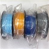 3D列印耗材【PLA 1.75mm 】藍色/灰色/橘色/天藍色 毛重1.1KG 3D列表機線材 3D印表機耗材 3D耗材