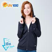 UV100 防曬 抗UV-涼感彈性連帽女外套-經典款