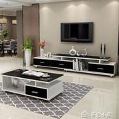 鋼化玻璃伸縮茶幾電視櫃組合現代簡約歐式小戶型客廳迷你電視機櫃YXS多色小屋