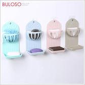 《不囉唆》可拆式雙層壁掛瀝水置物架 香皂架 浴室收納 廚房 (可挑款/色)【A423644】