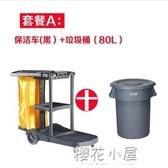 白雲多功能用途清潔車垃圾車塑料手推車雜物車水桶布袋車物業保潔QM『櫻花小屋』