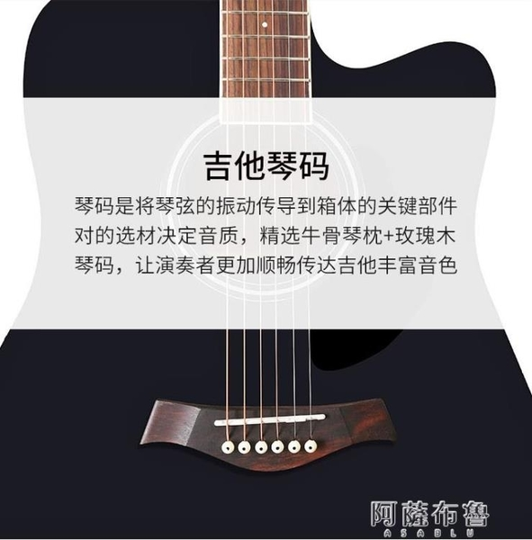 吉他 dodomi民謠吉他單板初學者學生男女41寸樂器新手入門練習木吉他自 新年禮物
